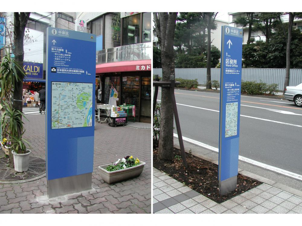 Identity sign/left and slim type directional sign/right