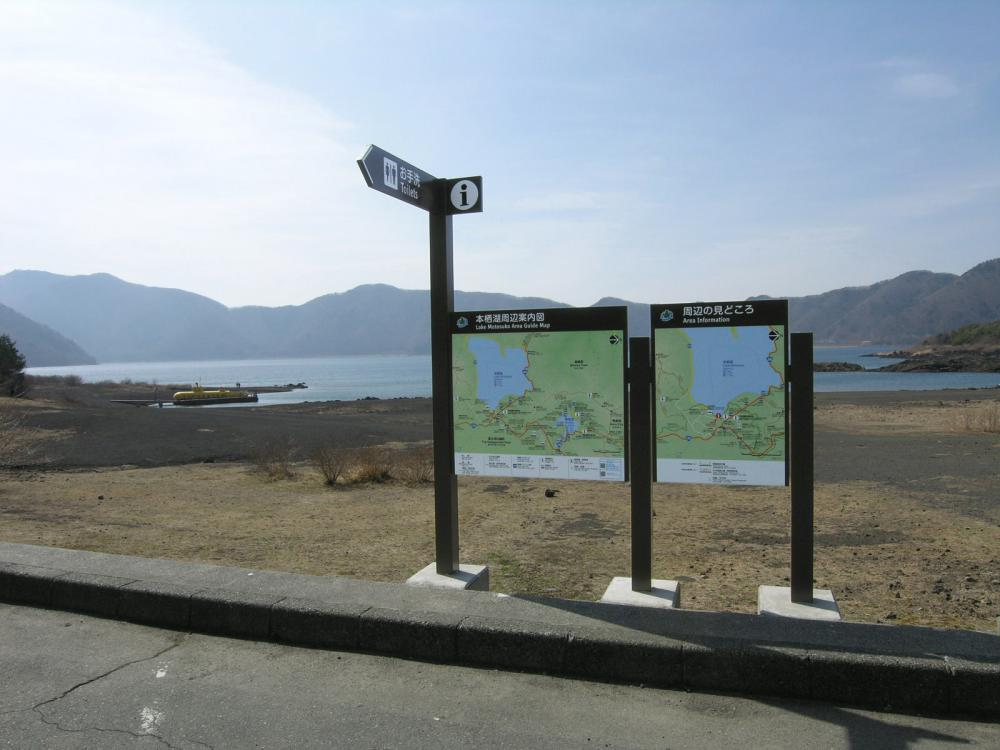 Information maps at Lake Motosuko