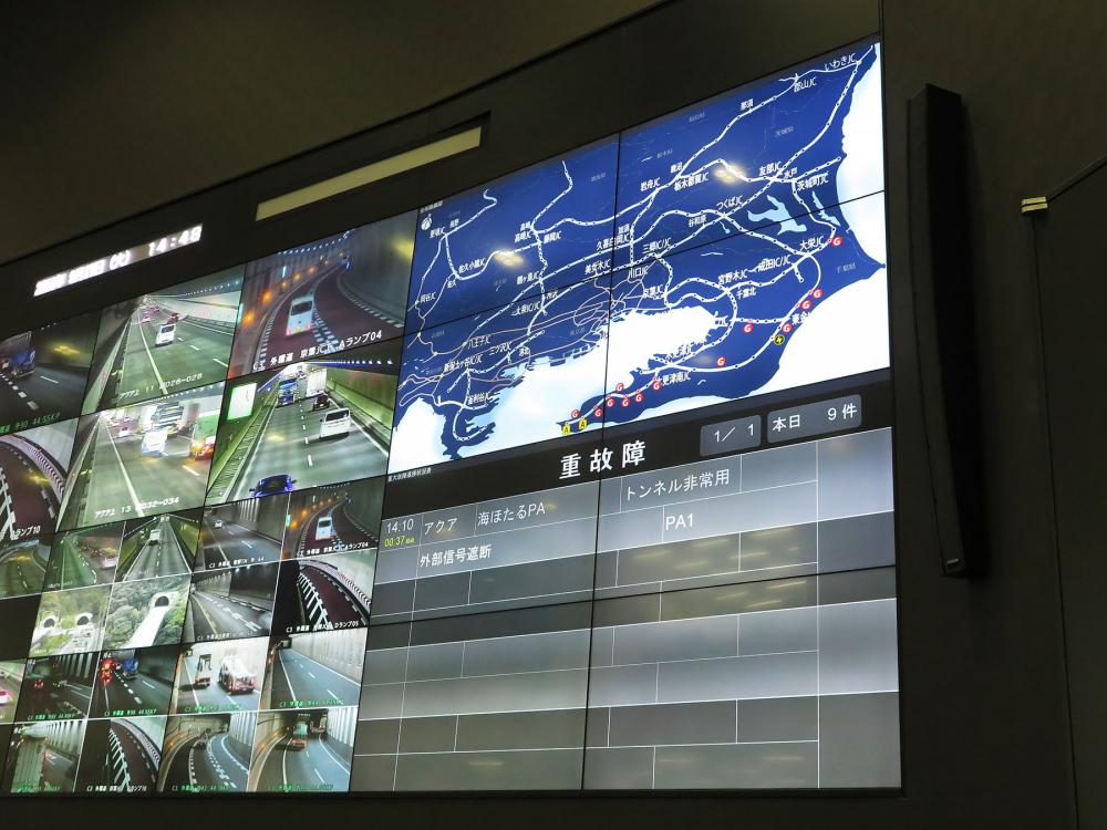 The facility control room's screen