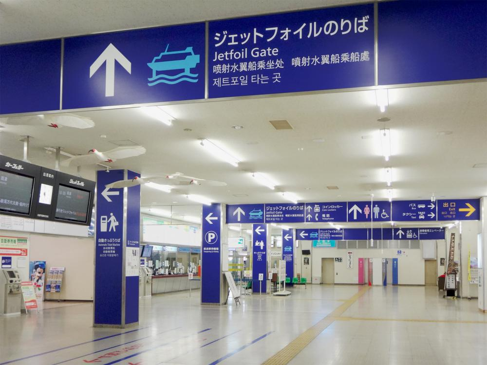 The waiting lobby of Niigata port terminal