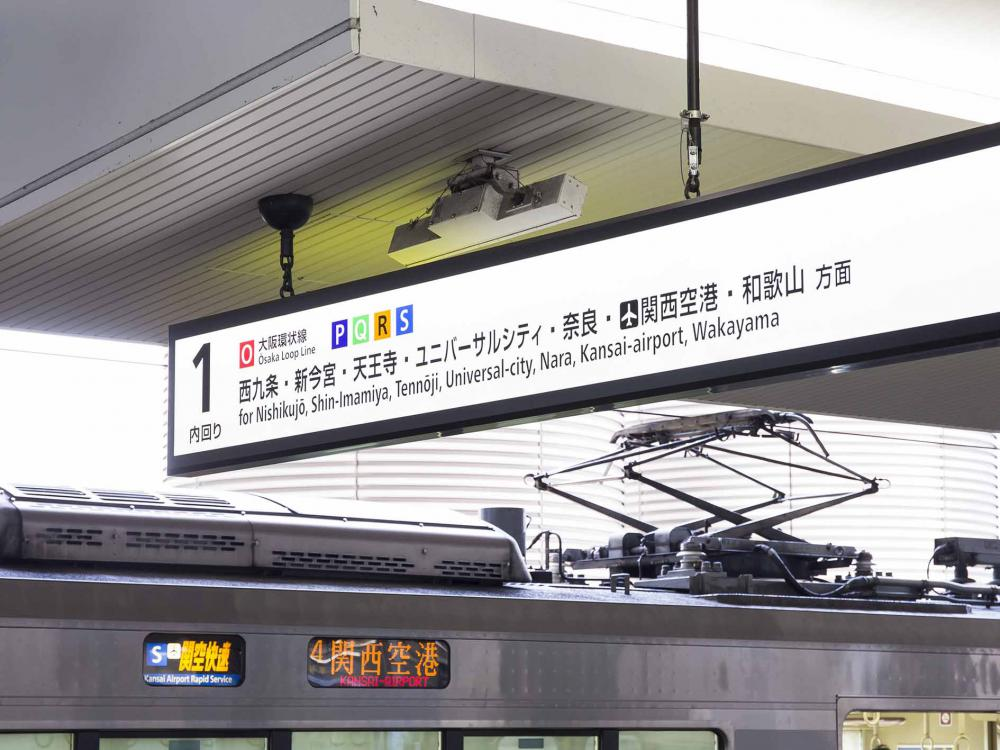 "Passengers can be easily understood the train destination to synchronize ""S"" in the train direction sign and ""S"" in the train roll-up sign"